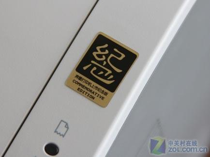 奔图P2000激光打印机