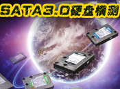SATA3.0接口1TB硬盘PK