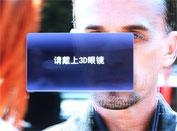 35期:42吋3D电视3599元?