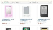Bambook销量超Kindle3