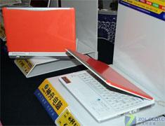 2006年推优雅Q系列