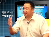 中国人将掌握IT产业