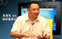 神舟暑促将推3999元i7机型