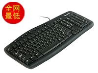 微软 精巧键盘 经典款PS/2接口键盘 经久耐用 价格实惠