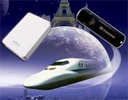 就是快 高速USB3.0存储产品导购