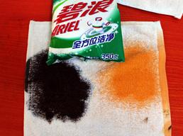 洗衣粉测试-热水