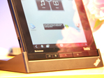 ThinkPad平板闪亮登场