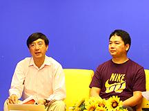 京东商城CEO刘强东与IDC 万宁进行深入讨论