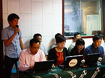 现场互动企业用户、主编、大学生