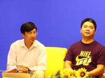 刘强东:云计算给电商的机遇和挑战