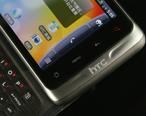 HTC S610d