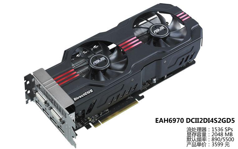 HD6970