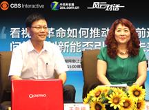 王新福:Ultrabook将更适合中国