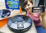 LG推出三眼WIFI吸尘机器人