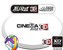 应用LG CINEMA不闪式3D技术