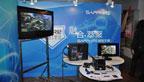蓝宝3D应用展示区