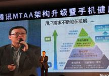 产业链金字塔及用户需求