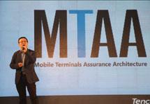 腾讯3G产品中心副总经理胡振东