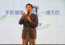 腾讯无线高级执行副总裁刘成敏