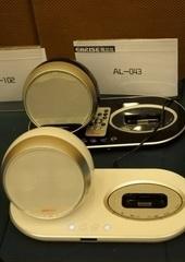 桌面精巧iPod音响:AL-043