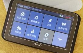 Mio 乐游5105