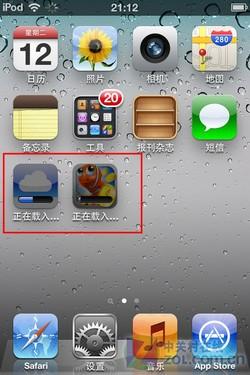 iOS5支持APP批量下载
