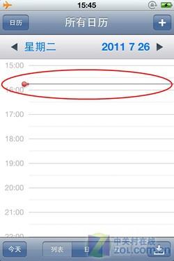 iOS5日历时间线显示