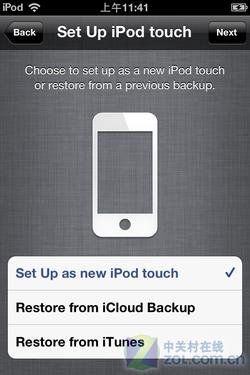 iOS5新增设置向导