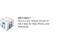 iOS 5 Beta7放出