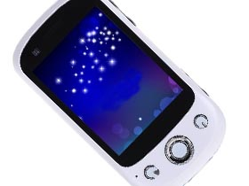 华为 U7520 3G大屏 300w像素 高性价比 全屏手写 丰富软件应用QQ 百度 开心网 UC预览 FM全支持(包中通快递 不支持货到付款 不到的地方选颜色分类选蓝2加15元发ems)