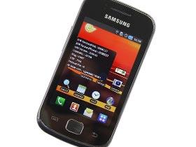 三星I569 电信3G 800MHz主频 android2.2系统 300万像素 软件运行拒绝不流畅