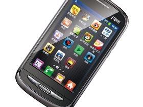 中兴 N760 黑色3.5寸多点触控 最新安卓2.3系统 电信3G智能经济实用学生机(包邮 不支持货到付款)