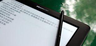 汉王E920 电纸书评测