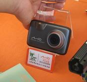 从户外到世界 Mio2011新品发布会现场