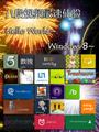 超炫界面 8段实拍视频带您体验Windows8