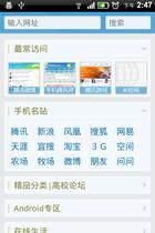 全新的UI 下载更安全