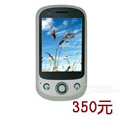 华为U7520 3G大屏高性价比手机