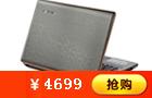 联想 Y470N-IHT(H)笔记本