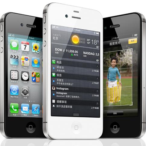 苹果ipad2_苹果iphone4S发布会|ios5完美越狱|ios5固件下载--中关村在线