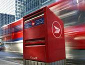 梭子鱼助力邮政系统