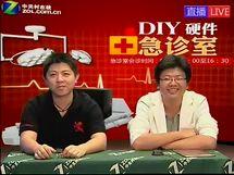 第100期:开学装Win8国庆玩暗黑3