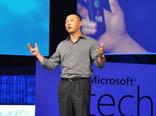 微软TVB Fun经典案例