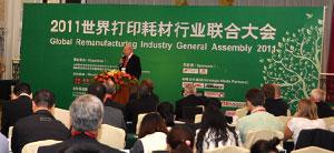 再生行业盛典 直击2011耗材联合大会