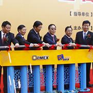 eMEX2011四大亮点