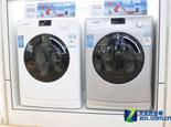 海信新品滚筒洗衣机亮相