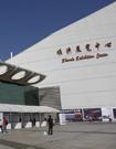 2011顺德家电展