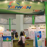 台湾物联网展示