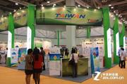 台湾物联网展台
