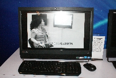 联想ThinkCentre M9000z