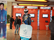 vForum 2011现场机器人